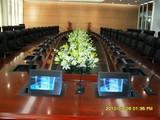 谷泉会议中心