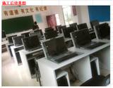 北京皮革学校